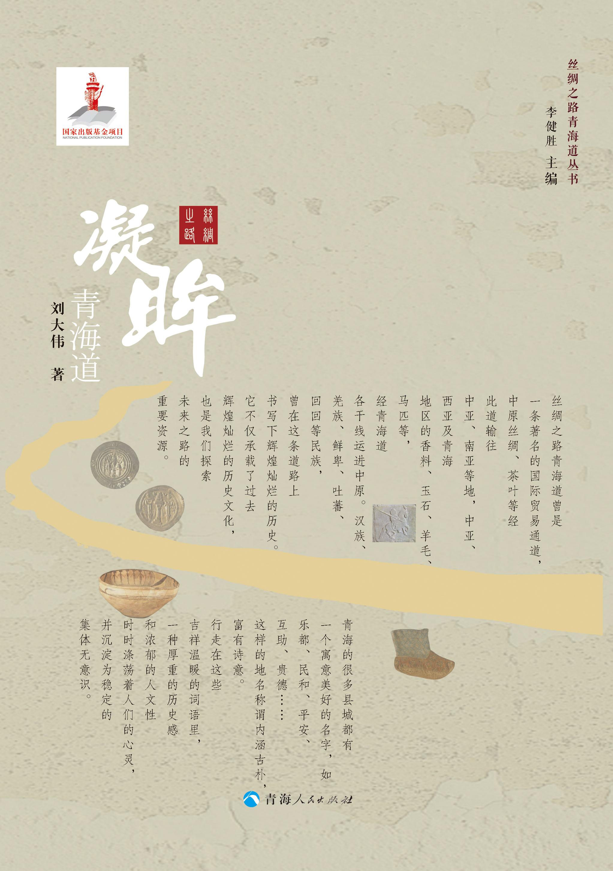 """中国梦""""全国诗歌大赛二等奖,""""校园杯""""全国诗歌大赛二等奖等多种奖项."""